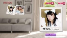 Lonely hearts seek virtual girlfriends at Hong Kong fair