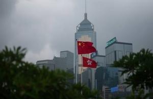 britain concerned over move to ban hong kong party