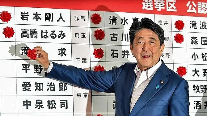 japans abe claims victory in upper house election