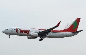 tway air to re open hcm city incheon flights