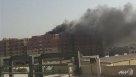 11 dead, 219 injured in fire at Saudi oil giant housing complex