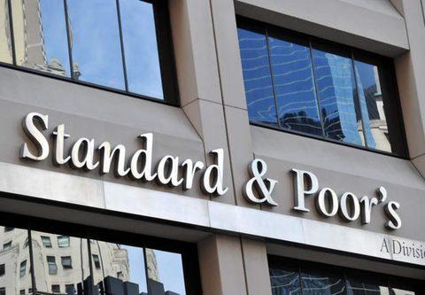 Вьетнам имеет первую кредитно-рейтинговую компанию