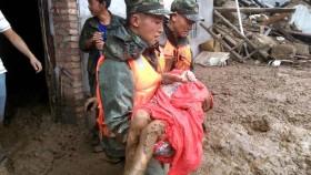 Landslide in southwest China kills 24
