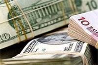35bn oda capital to be disbursed in 2010