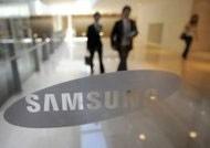 samsung wins 21 bln order in saudi arabia