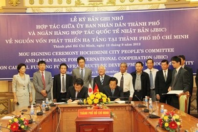 city jbic to jointly set up infrastructure venture