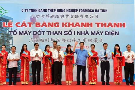 vung ang 1 thermal power plant officially runs