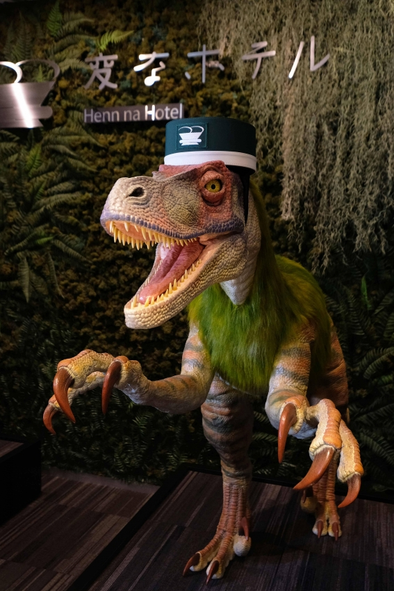 robotel japan hotel staffed by robot dinosaurs