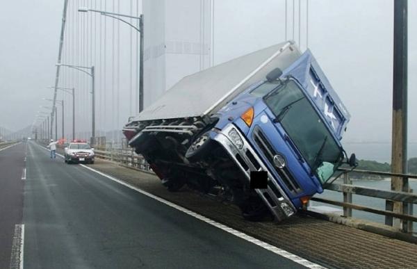 seven dead as strongest typhoon in quarter century batters japan