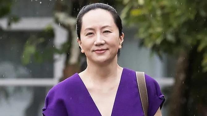huawei executive in canada court bids to quash extradition