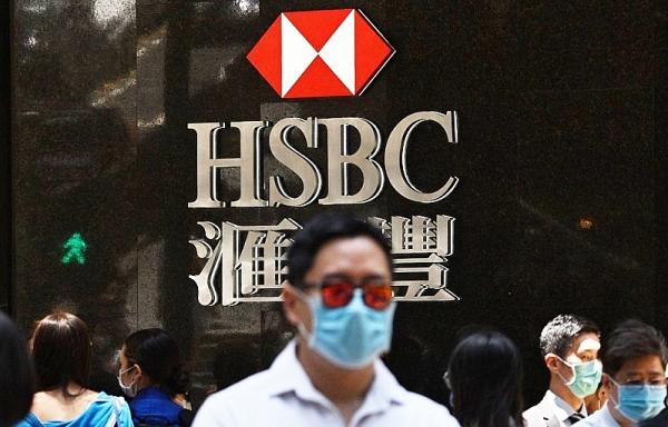 banking shares plummet on laundering allegations