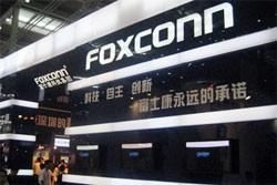 foxconn still dragging the chain