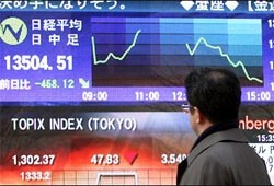 japanese shares fall after chinas rate hike