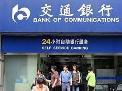 bocom opens first branch in vietnam