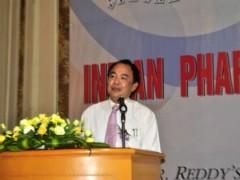 incham launches pharmaceutical seminar