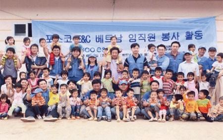 corporate social responsibility csr award for korean investors