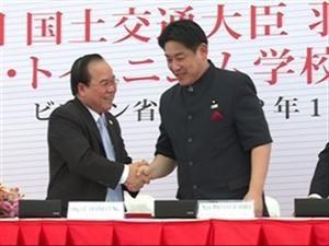 japanese high ranking delegation visits binh duong