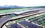 RoK investors keen on Van Don Airport project