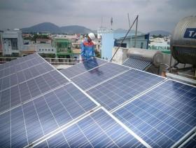 Đà Nẵng to develop nation's first solar farm