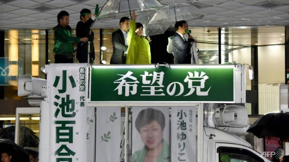 Five challenges facing Japan