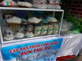 Phu Do rice vermicelli making village
