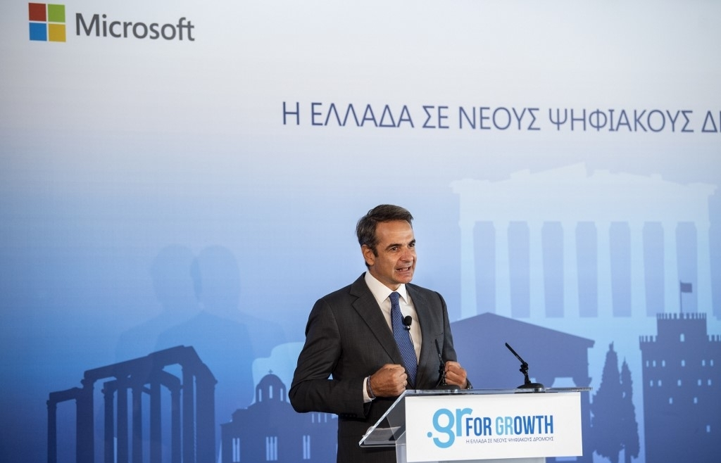 greece microsoft announce 1 bn euro cloud investment