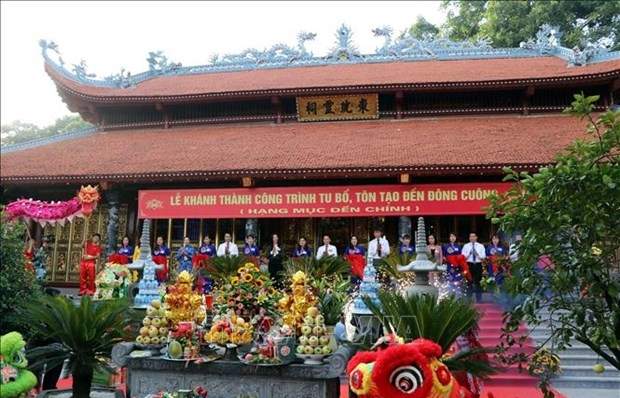 visitors flock to mother goddess worshipping festival in yen bai