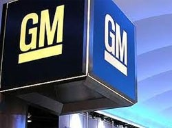 gm completes sale of nexteer unit to chinese entity