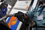 Fuel prices hit new record low