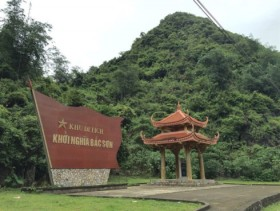 Old war base now tourist destination