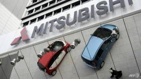 Mitsubishi Materials units falsified product data