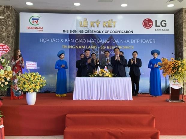 lg electronics begins building rd centre in da nang