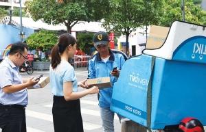 precise policy desired for e commerce boom