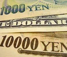 japan shares end at highest level since june on weaker yen