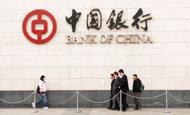 China's bank deposits fall as investors sell yuan