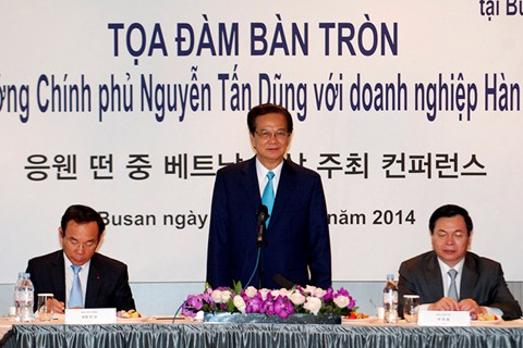 PM Dung affirms resolution to improve investment environment