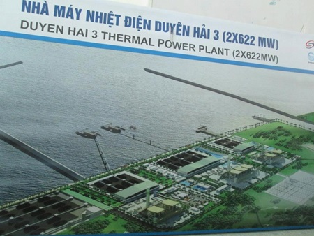 evn begins expansion of duyen hai 3 thermal plant