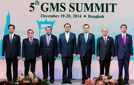 gms leaders issue joint declaration