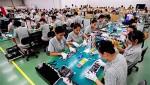 Samsung expands CE Complex by $600 million