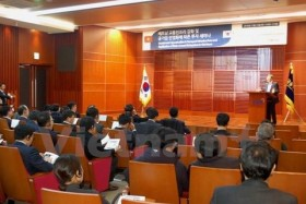 Transport infrastructure attracts Korean businesses