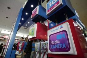 VN telecoms market needs boost