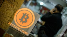 Bitcoin makes muted stock exchange debut at US$15,000