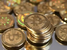 Bitcoin falls on S Korea curbs on digital currency