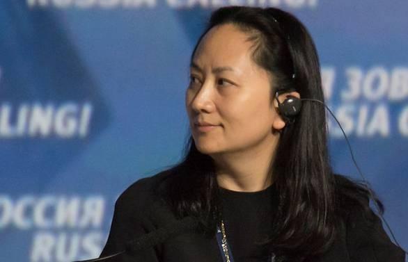 huawei exec seeks canada bail proposes electronic monitoring