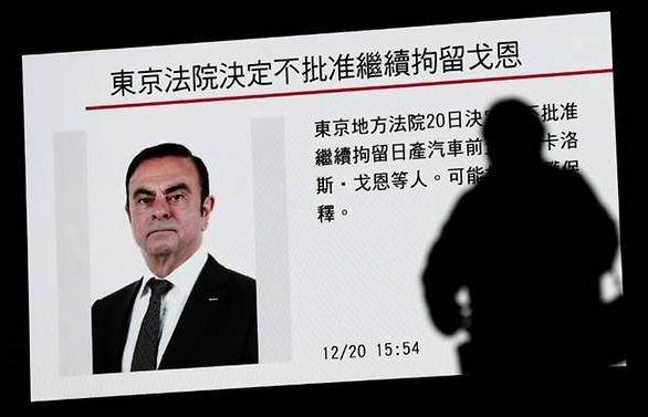 japan prosecutors re arrest carlos ghosn on new allegations