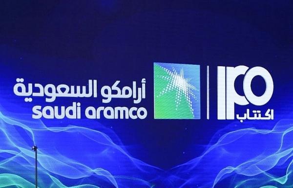 saudi aramco raises us 256 billion in biggest ever ipo