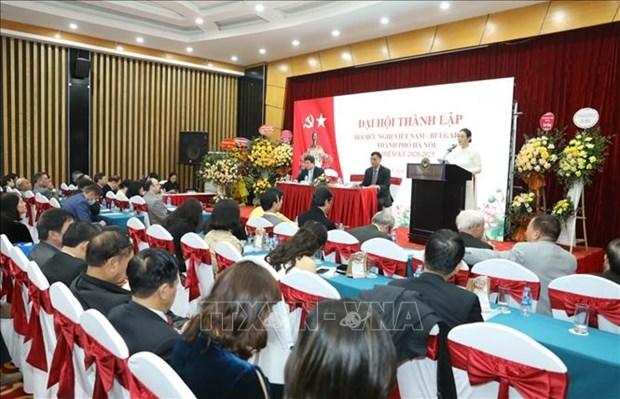 hanois vietnam bulgaria friendship association established