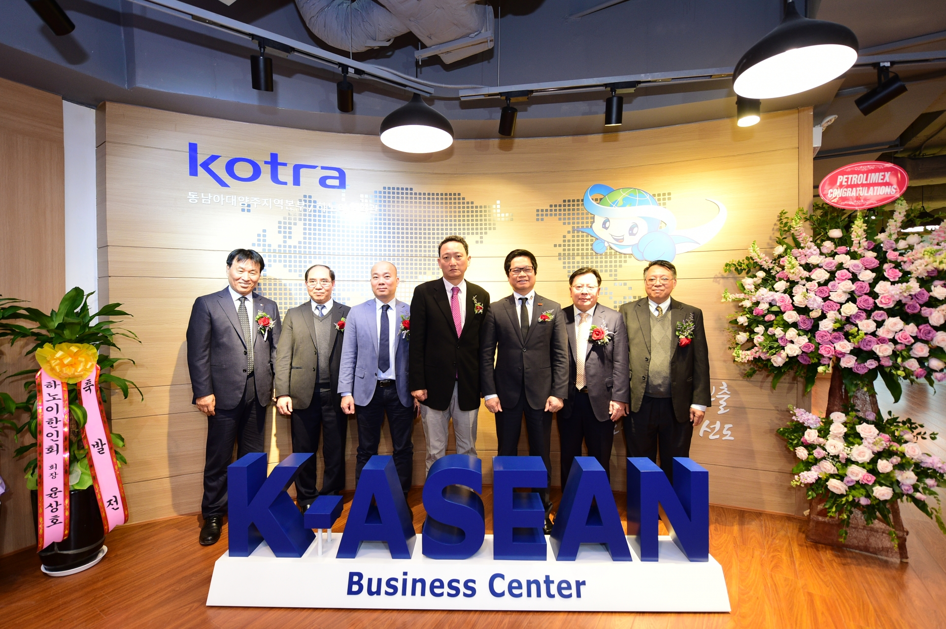 Kotra Southeast Asia And Oceania Hq Relocated From Singapore To Hanoi