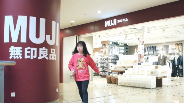 japanese retailer muji to set foot in vietnam