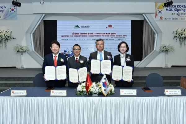 vintech opens first office overseas